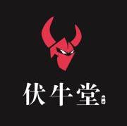 重庆餐饮收银软件—伏牛堂餐饮