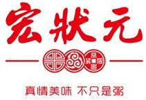 重庆餐饮收银系统—宏状元