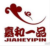 重庆餐饮收银系统—嘉和一品