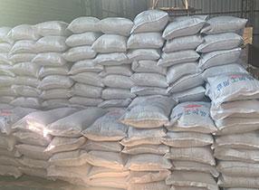 沈阳工业盐:什么是工业盐?工业盐有毒吗?