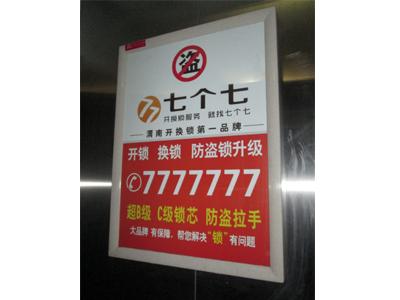 重庆南川轿厢电梯广告