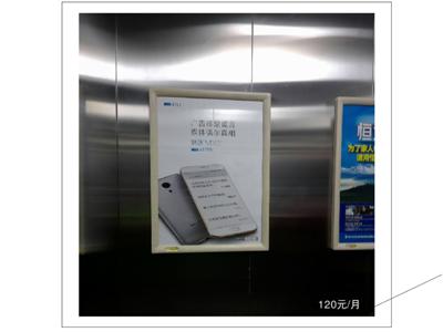 南川电梯轿厢广告