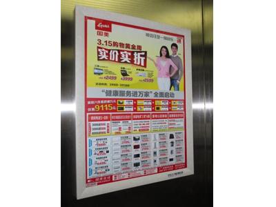 重庆南川轿厢广告