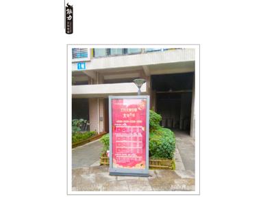 重庆南川灯箱广告