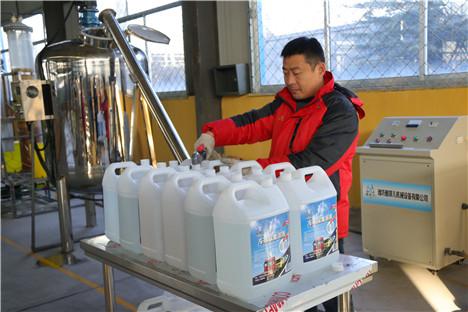 玻璃水设备哪家优惠