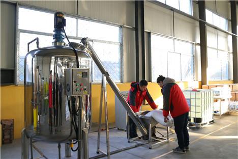 玻璃水生产设备工艺及流程