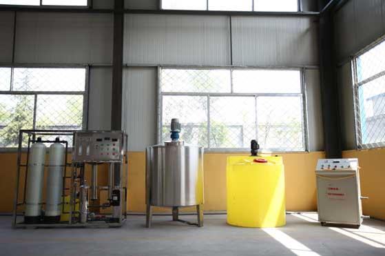 防凍液配方設備