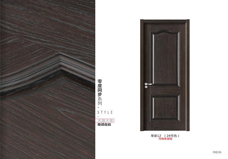 福州实木复合门