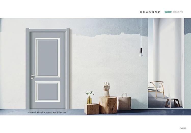 福州实木烤漆门