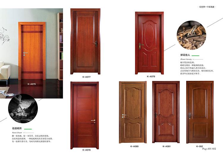 全木烤漆门