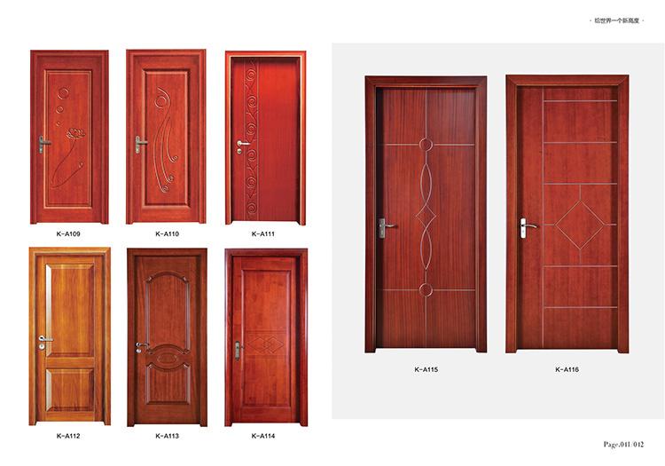 家装烤漆门
