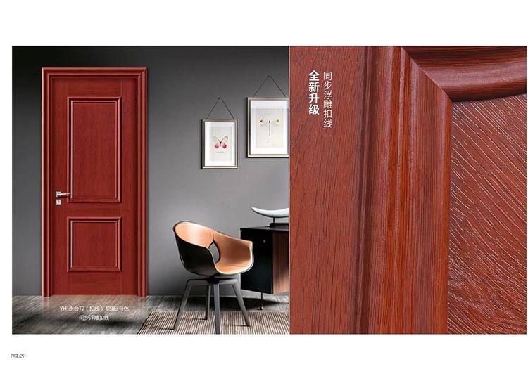 实木拼装门