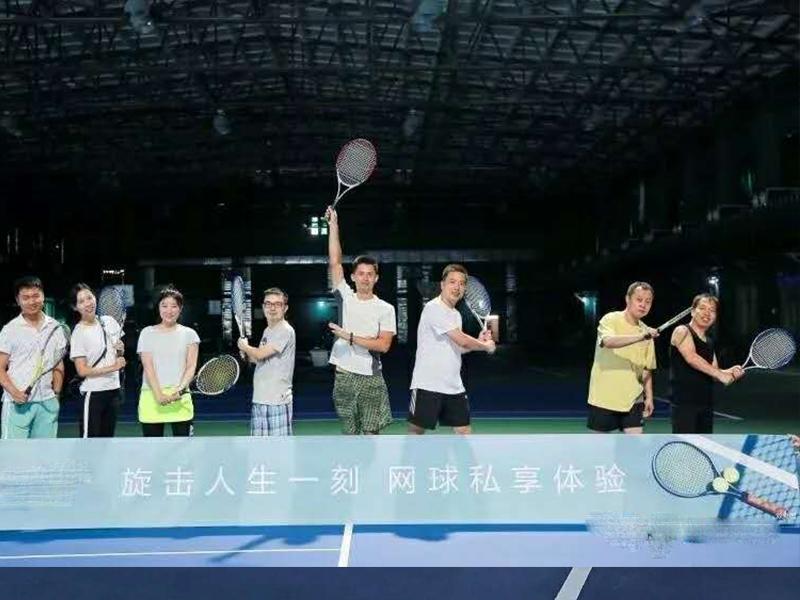 體育網球培訓