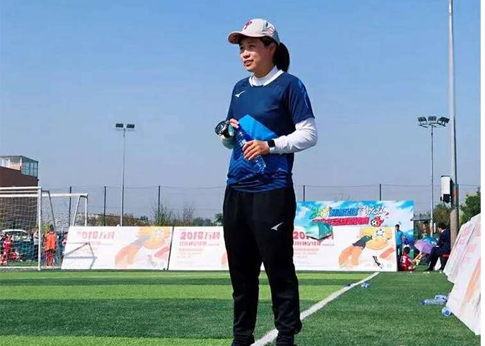 足球教練培訓