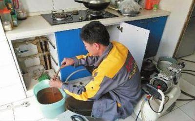 厨房地暖清洗