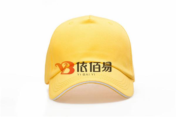 依佰易带领大家了解小黄帽