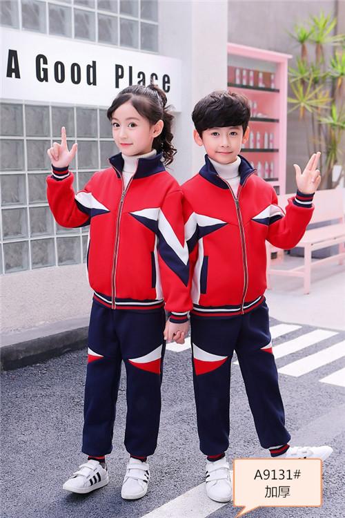 幼兒園校服定做北京依佰易服裝公司定制個性化的園服首選廠家