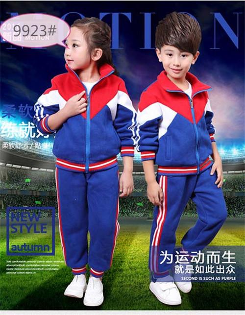 北京幼儿园校服