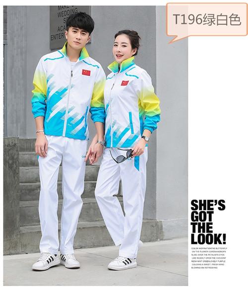 北京校服套装