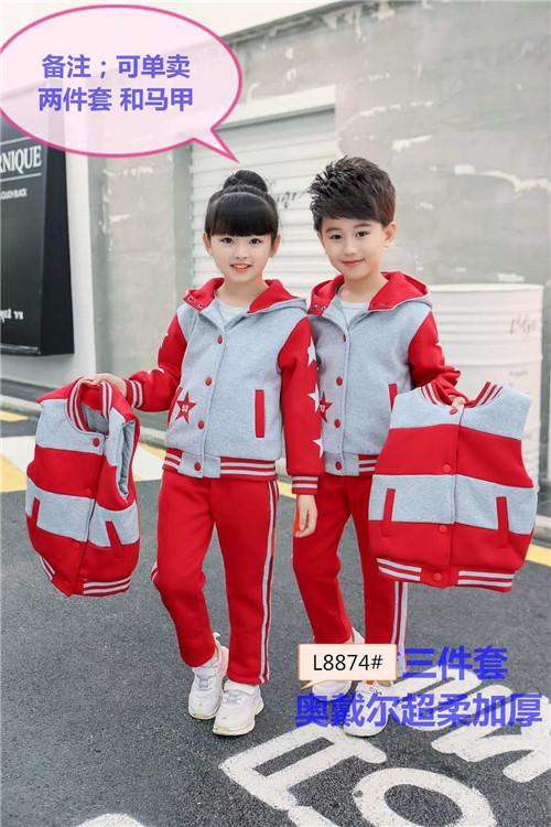 2020年幼儿园服装定做/北京依佰易园服厂家