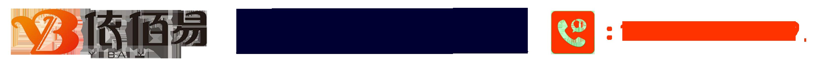 北京依佰易校服定制公司