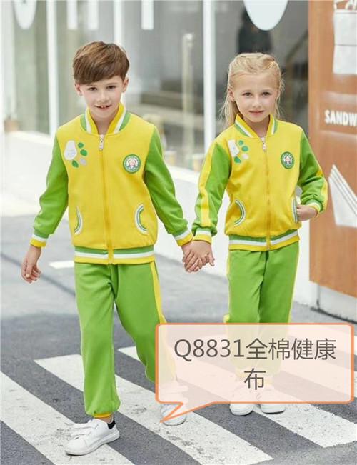 北京小�W校服