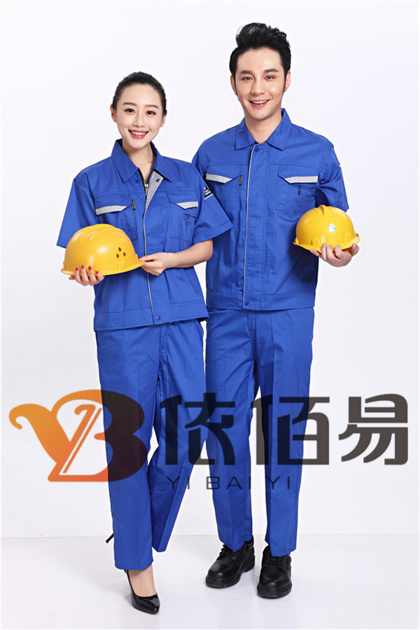 北京工作服厂家燕郊工作服定做