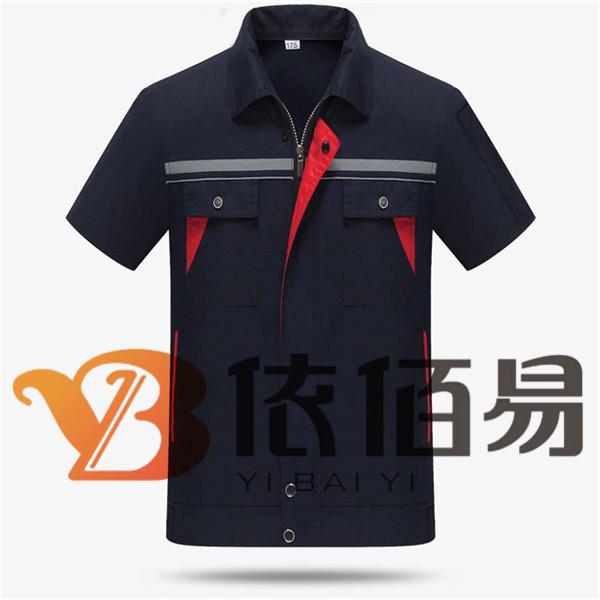 工作服定做的成衣有气味?北京工作服