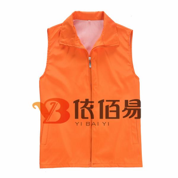 北京橘色马甲定做