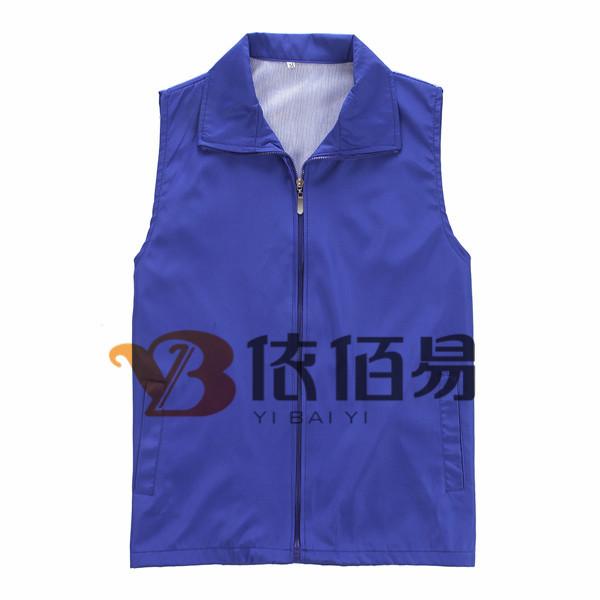 北京蓝色马甲定做