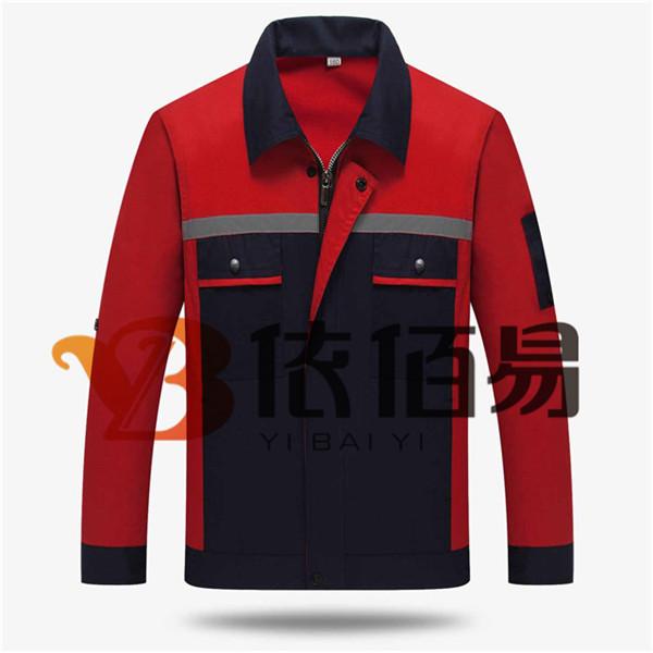 北京工作服公司依佰易分享定做工作服的定做方式