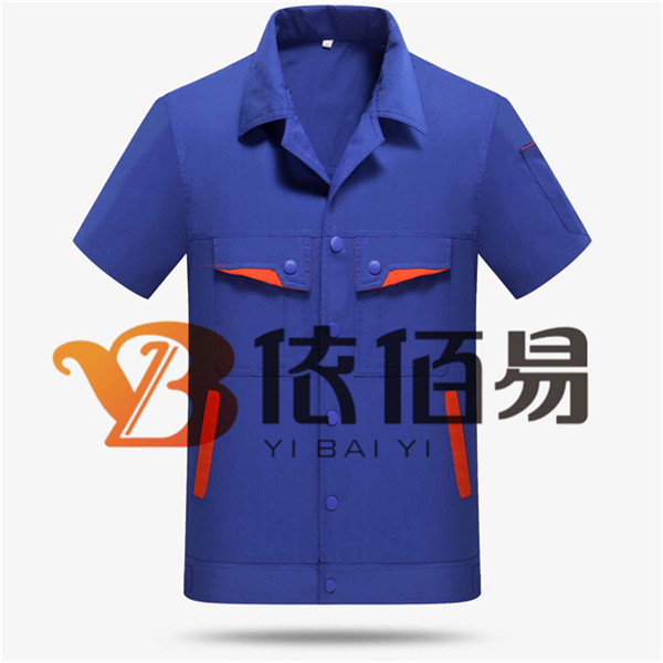 北京工作服定做公司找北京依佰易服装厂