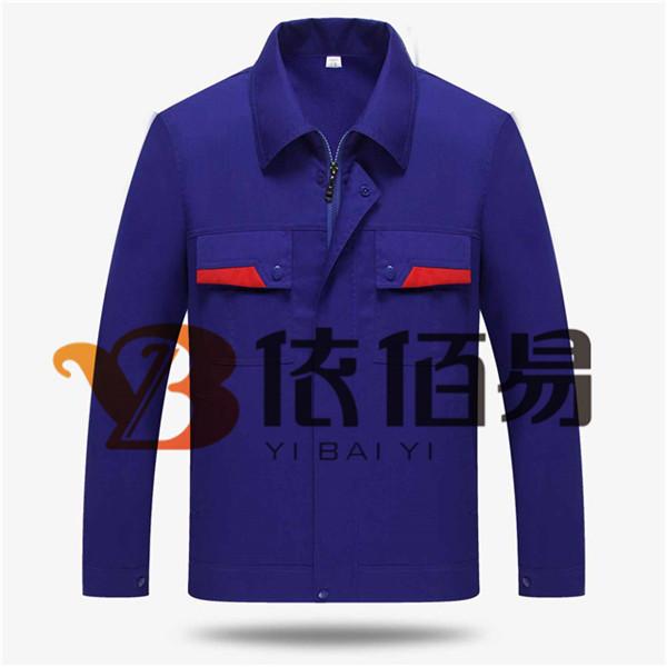 北京顺义工作服,新款长袖工作服