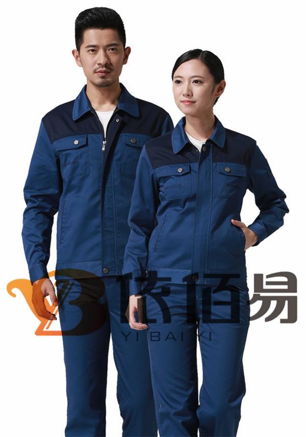 北京工作服定做属于自己的企业…