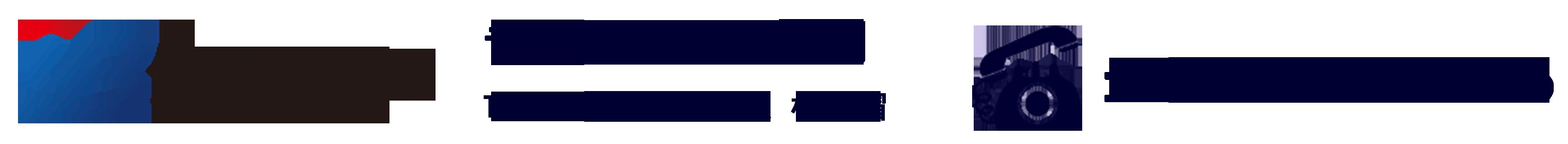 北京T恤定制公司