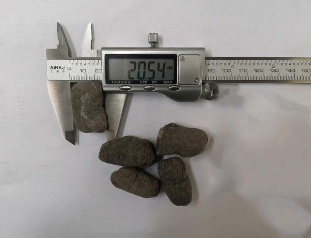 1-3公分建筑陶粒