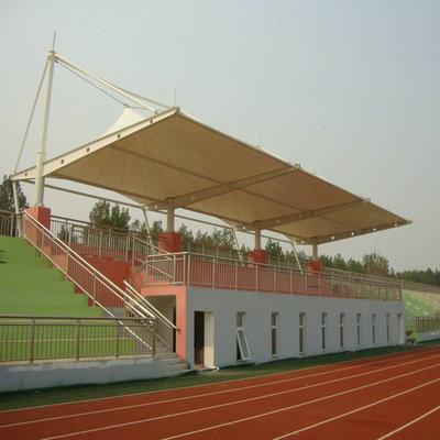 大同膜结构体育场看台