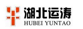 湖北运涛信息科技有限公司宜昌分公司