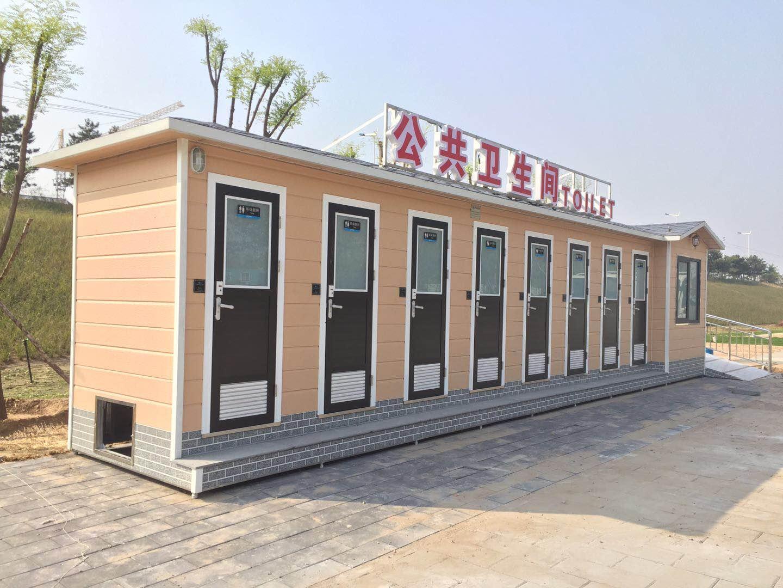 西安景区移动式公厕