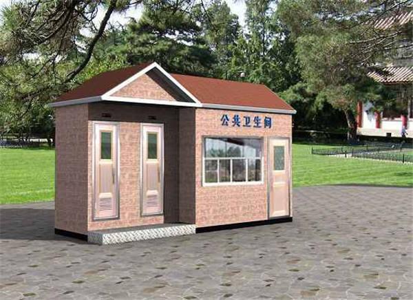 陕西公园移动式公厕