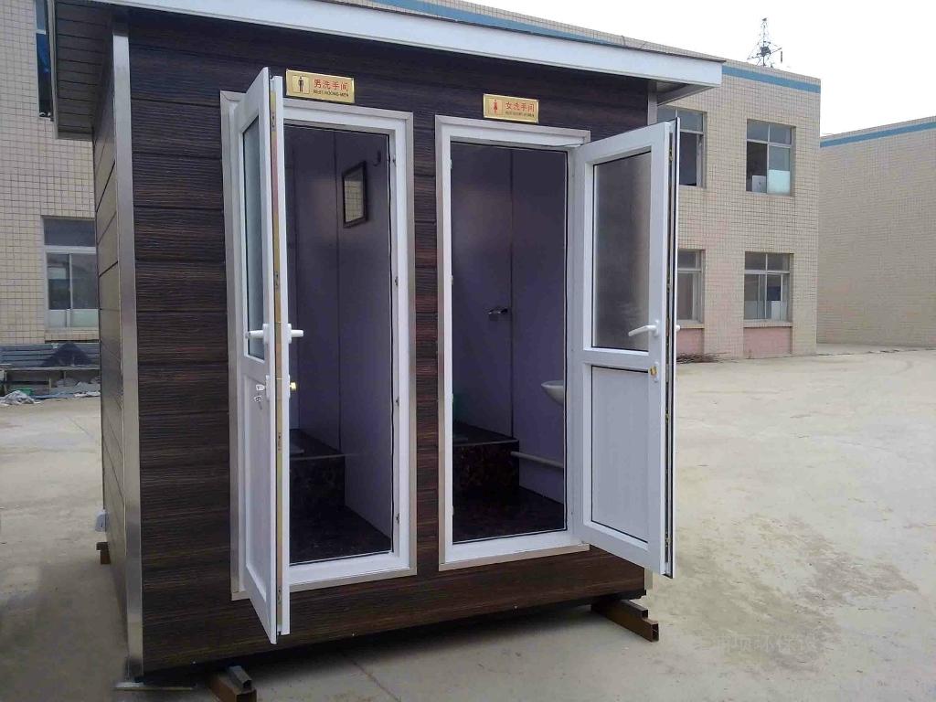西安公园移动式公厕