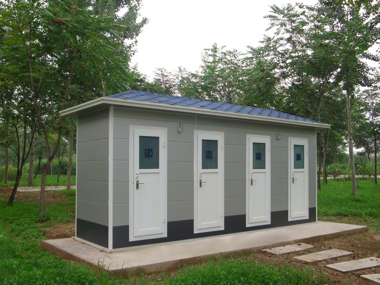 西安公园移动厕所