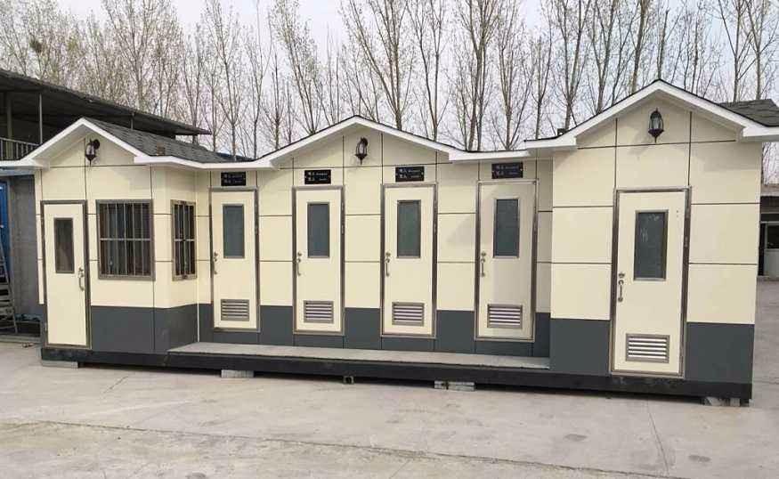 渭南公园可移动公厕