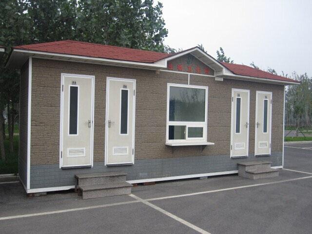 咸阳公园移动厕所