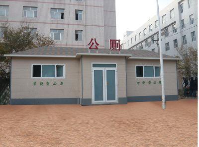 咸阳公园可移动公厕