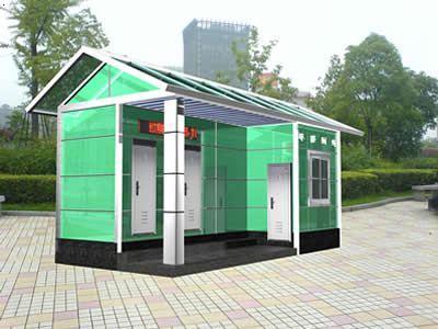 公园可移动公厕