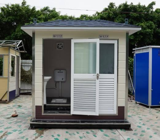咸阳公园移动式公厕