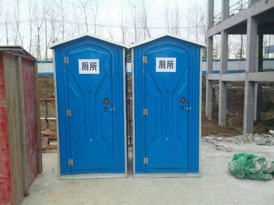陕西环卫移动厕所