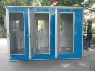 陕西环卫移动式公厕