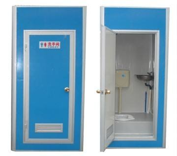 环卫移动厕所